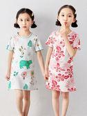 兒童睡裙短袖公主裙夏季女童棉質寶寶薄款小女孩睡衣中大童家居裙【快速出貨限時八折】