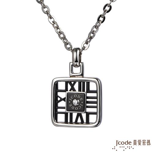 J'code真愛密碼-時空之戀 白鋼男項鍊