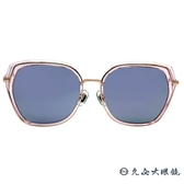 HELEN KELLER 林志玲代言 H8726 (透粉-玫瑰金) 水銀 偏光太陽眼鏡 久必大眼鏡