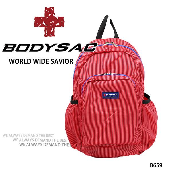 紅色機能後背包 AMINAH~【BODYSAC B659】