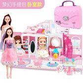 芭比娃娃 挺逗芭比娃娃套裝大禮盒別墅城堡女孩公主玩具洋娃娃夢想豪宅廚房