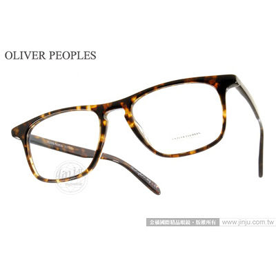 OLIVER PEOPLES 光學眼鏡 OP MEIER 1415 (琥珀) 暮光之城-羅伯派丁森配戴款 平光鏡框 # 金橘眼鏡