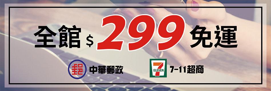 global_3c-headscarf-8a60xf4x0948x0320-m.jpg