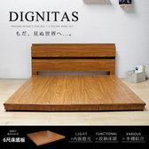 雙人加大床底 DIGNITAS狄尼塔斯6尺床底/2色/H&D 東稻家居