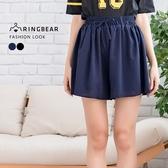 中大尺碼--氣質優雅綁帶寬版鬆緊帶雪紡寬口短褲(黑.藍XL-4L)-R213眼圈熊中大尺碼
