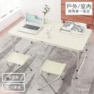 莫菲思 鋁合金露營桌/野餐桌/休閒桌
