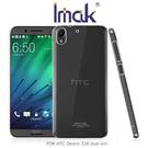 【愛瘋潮】Imak HTC Desire 728 dual sim 羽翼II水晶保護殼 加強耐磨版 透明 手機殼 (預購)