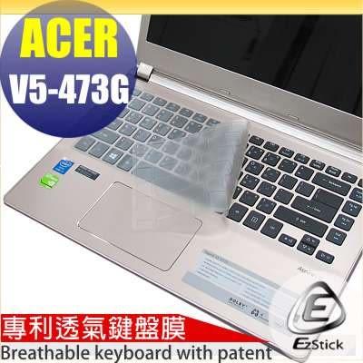 【EZstick】ACER Aspire V5-473G 系列 專利透氣奈米銀抗菌TPU鍵盤保護膜