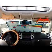 (中秋大放價)汽車遮陽擋後檔風玻璃防曬隔熱遮陽簾汽車遮陽板車窗太陽擋隔熱板