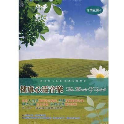 音樂花園-健康心靈音樂CD (10片裝)
