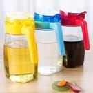 油壺謎家油瓶玻璃防漏油壺大號家用油罐調料瓶香油醬油瓶醋壺廚房用品