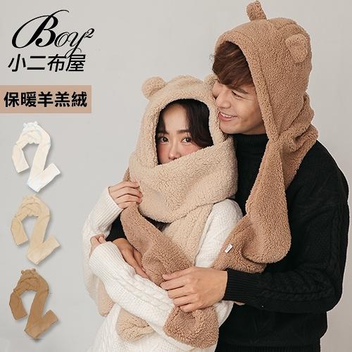 毛絨帽子 可愛小熊仿羊羔絨兩件套圍脖圍巾【NAG006】