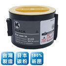 Epson S050651 台灣製 日本巴川 相容 碳粉匣 (黑色)