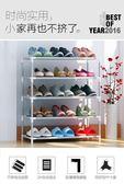 大學生寢室床底書桌下迷你小號雙層宿舍鞋架兩層臥室創意簡易鞋柜-
