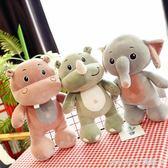 大象毛絨玩具河馬公仔小牛布娃娃大號抱枕河馬毛絨玩具生 莫妮卡小屋 IGO
