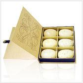 英國Bronnley草本皂禮盒 (B412320)