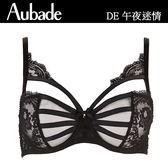 Aubade-午夜迷情D-E蕾絲薄襯內衣(黑)DE