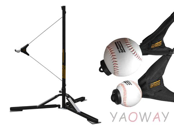 WIT SPORTS 棒球打擊器 棒球練習器 揮棒練習 (棒、壘球組)