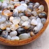 天然海洋玉髓碎石水晶