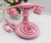 復古電話機 復古仿古粉色可愛公主電話機有繩座機電話機裝飾擺件