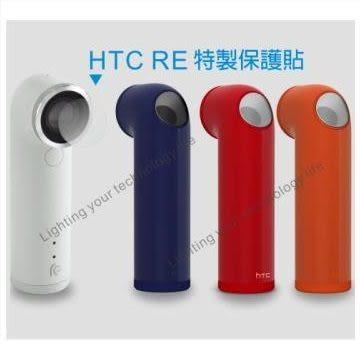 HTC RE 隨手拍相機專用,鏡頭保護貼,內含 2張鏡頭保護貼,抗刮、高透光