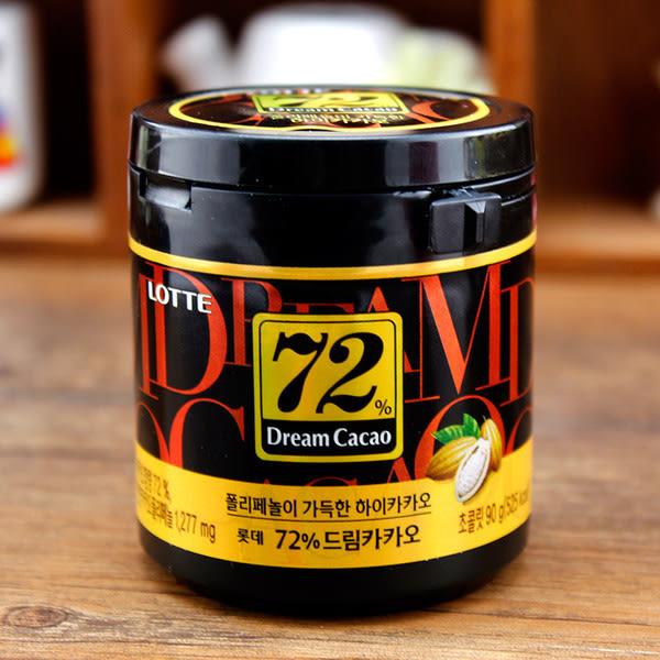 【韓國Lotte 樂天Dream夢幻巧克力72%,90公克/盒】韓國必買巧克力