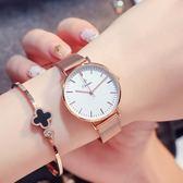 手錶女學生鋼帶韓版潮流簡約時尚防水休閒女士手錶個性石英錶女錶     米娜小鋪