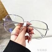 超輕TR眼鏡框ins風大框復古素顏小紅書網紅防藍光眼鏡架男女 極簡雜貨