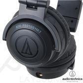 鐵三角耳機 ATH-PRO500MK2 BK 黑色 DJ監聽 可摺疊 頭戴耳機