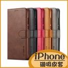 小牛紋皮套 蘋果12 iPhone 12 Pro max mini 商務插卡側翻殼 翻蓋手機殼 螢幕保護軟殼 磁吸式保護套
