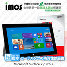 【愛瘋潮】Microsoft Surface 2 / Pro 2 iMOS 3SAS 防潑水 防指紋 疏油疏水 螢幕保護貼 現+預