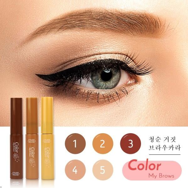 韓國 ETUDE HOUSE 眉飛色舞染眉膏 5色可選  【櫻桃飾品】【24258】