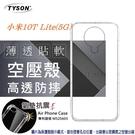 【愛瘋潮】MIUI 小米10T Lite (5G) 高透空壓殼 防摔殼 氣墊殼 軟殼 手機殼 防撞殼 抗刮