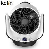 《省您錢購物網》福利品~歌林Kolin9吋3D立體擺頭遙控循環扇 (KFC-MN974S)