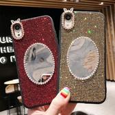 OPPO R17 R17 Pro R15 R15 Pro R11s Plus R11s 閃鑽鏡子 手機殼 全包邊 閃亮 鏡子 保護殼