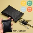 拼接皮革瓷釦鑰匙零錢包 VX047 錢包 皮夾 錢夾 零錢包 卡包 卡片包 長夾 短夾 包包 女包