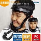 【阿囉哈LED大賣場】騎行運動款-全臉面罩-PC-黑色+彩盒(W-630-32-03)