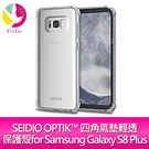 SEIDIO OPTIK™ 四角氣墊輕透保護殼for Samsung Galaxy S8 Plus