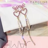 《Caroline》★韓國熱賣造型時尚耳環  百搭個性流蘇時尚流行耳環70056