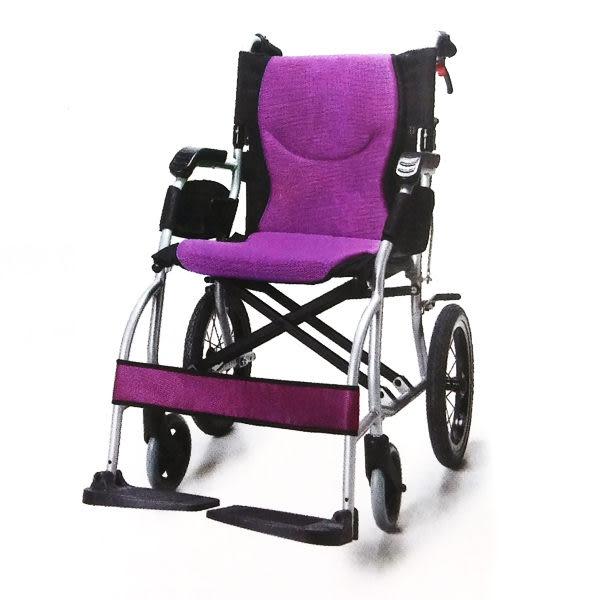 康揚 輪椅,旅弧KM-2501-18 ,紫色座墊,珍珠銀骨 (單台)  超輕量8.8公斤【杏一】