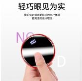 迷你便攜帶大容量20000M圓行動電源專用毫安培培2A快充適用蘋果vivo華為oppo手機通用