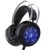快速出貨-電腦耳機頭戴式台式電競遊戲耳麥網吧帶麥話筒cf NUBWO/狼博旺 N1 萬聖節