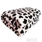 空調毯 毛毯空調毯辦公室午睡蓋腿夏季學生宿舍法蘭絨床單珊瑚絨小毯奶牛 韓菲兒