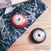 烘焙工具廚房復古機械式計時器