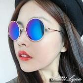 復古圓形太子太陽眼鏡男女買二送一潮小圓框墨鏡反光個性彩膜眼鏡 范思蓮恩