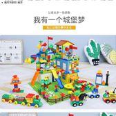 匹配樂高積木益智拼裝男孩子1女孩2城市3寶寶6兒童玩具大顆粒系列