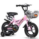 兒童自行車16寸小孩童車14寸寶寶2-3-6歲男女12-18-20寸 NMS 露露日記