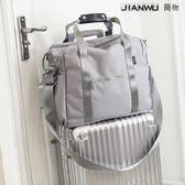 容量拉桿輕便行李包衣服防水收納包登機包