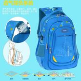 韓版書包小學生男女生3-6年級兒童背包8-14歲減負學生雙肩包