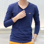 長袖T恤男士純色V領衣打底衫修身男裝純棉t桖 黛尼時尚精品